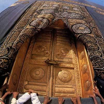 Kaaba islam pakistan imran for Interieur de kaaba